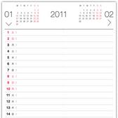 カレンダー 2014年カレンダー 大安 : ... ページ月間カレンダーPDFです