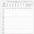 【 2014年版 】 トラベラーズノート用の1ページ月間スケジュールリフィル!カレンダー付き。