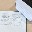 概要が書けるタイトルスタンプ:浸透印