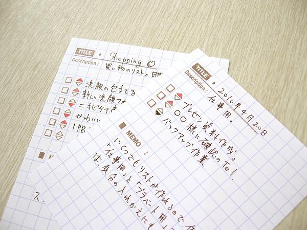 http://store.qol-web.jp/images/10282931-02.jpg