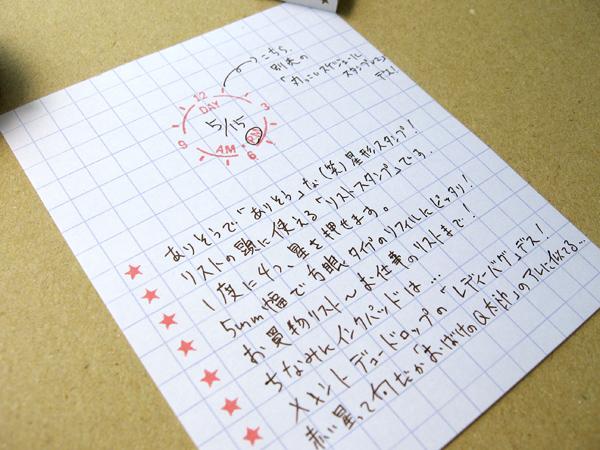 http://store.qol-web.jp/images/1046-02.jpg