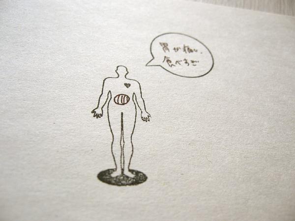 http://store.qol-web.jp/images/1065-02.jpg