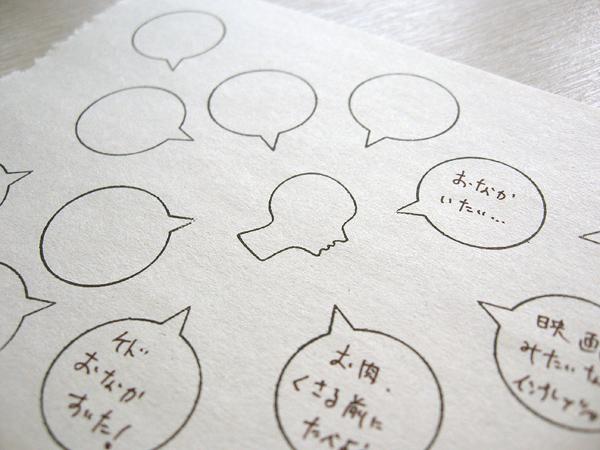 http://store.qol-web.jp/images/1065-04.jpg